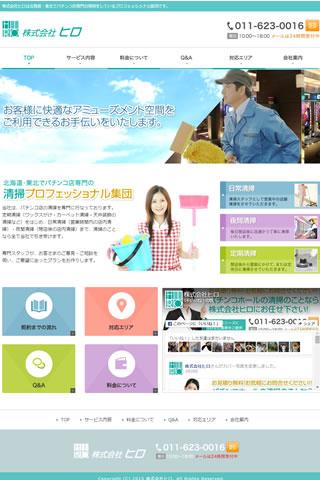 hiro_single2