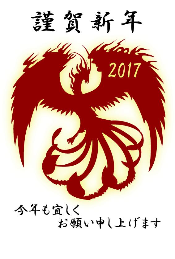 nenga_2017