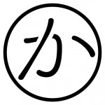 ka_アートボード 1